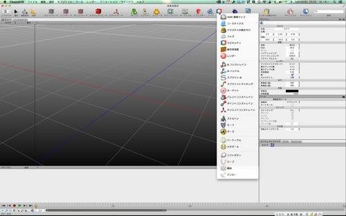Cheetah3DScreenSnapz001.jpg