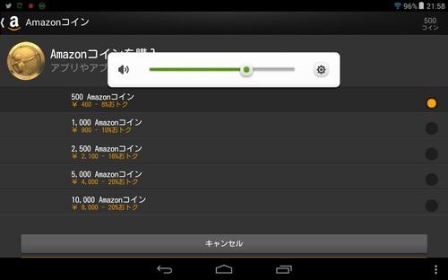 Screenshot_2014-08-27-21-58-03.jpg