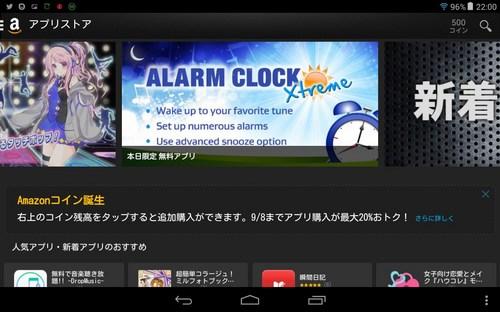 Screenshot_2014-08-27-22-00-40.jpg