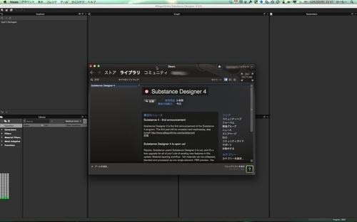 SteamScreenSnapz001.jpg