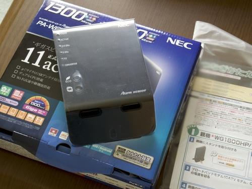 WG1800HP-2.jpg