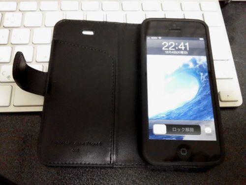 iphone51.jpg
