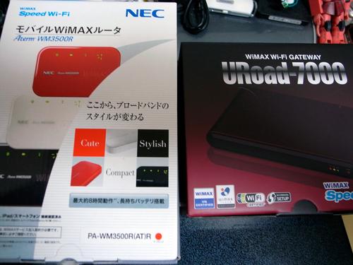 wimax1.jpg